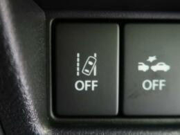 【車線逸脱警報】よそ見をしていて、車線をはみ出しそうになったら、警告音を鳴らしてくれますので安心ですね♪