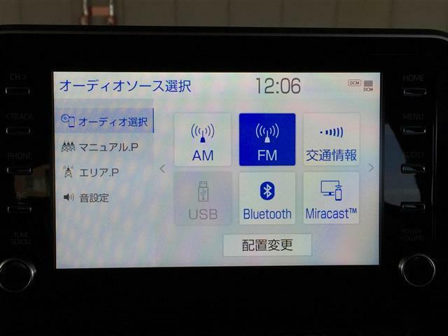 【8型ディスプレイオーディオ】Bluetooth/USB/Miracast対応/Apple Car Play対応/Android Auto対応
