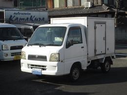 スバル サンバートラック 冷蔵冷凍車 インパネAT エアコン パワステ