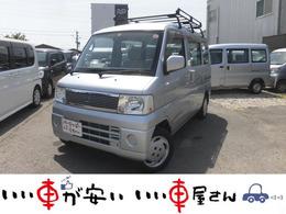 三菱 タウンボックス 660 SX ハイルーフ 禁煙 キーレス ハイルーフ 車検2年含