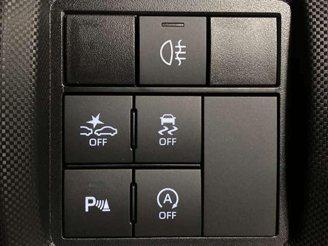 【衝突被害軽減ブレーキ/アイドリングストップ/横滑り防止装置/コーナーセンサー】