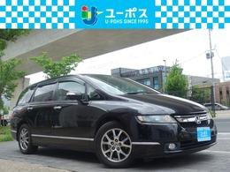 ホンダ オデッセイ 2.4 M HDDナビスペシャルエディション 車検5年5月 HDDナビ 禁煙車 HIDヘッド