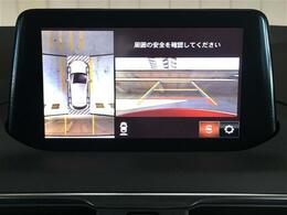 【360°ビューモニター】上から見下ろしたように駐車が可能です。安心して縦列駐車も可能です。