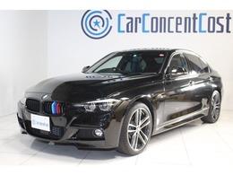 BMW 3シリーズ 320d Mスポーツ エディション シャドー