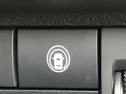☆eアシスト搭載☆衝突被害軽減ブレーキや踏み間違い防止アシスト・車線逸脱防止機能・オートマチックハイビームなど、先進の安全装備が装備されています♪