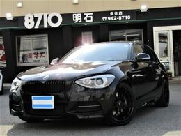 BMW 1シリーズ M135i ナビ TV Bカメラ 黒革 BBSAW