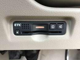 「ETC車載器」 料金所での通行券の受け取りや料金の支払いのための、一時停止や現金のやりとりが不要♪停車が不要になることによる渋滞緩和にも威力を発揮します♪セットアップもカーチスにお任せください♪