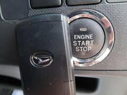 ☆プッシュスターター☆鍵が鞄やポケットに入って行っても車内にあれば、ボタンを押すとエンジンがかかります!
