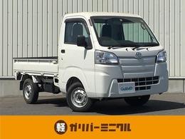 トヨタ ピクシストラック 660 スタンダード 農用スペシャル 3方開 4WD ワンオーナー  5MT 荷台作業灯 エアコン