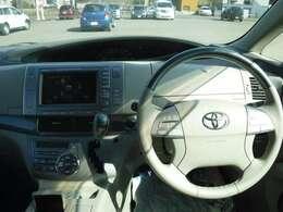 ドライバー目線の画像です。視界も確保されているので、見やすいですよ!