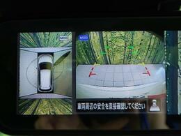 「全周囲モニター」後方だけでなく、全周囲見渡せるモニター付きですので、縦列駐車も楽々できます!