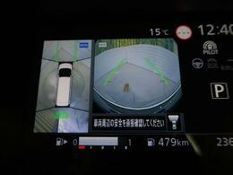 ●アラウンドビューモニター搭載☆クルマを上から見下ろすような映像でにより、周囲の状況も一目でわかり、見通しの悪い場所での駐車もスムーズに行えます。