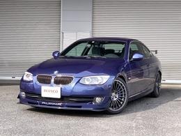 BMWアルピナ B3クーペ GT3 世界限定99台