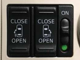 人気装備の【両側パワースライドドア】も付いてます!小さいお子様やご年配の方も、簡単にスライドドアが開閉できます。小さいお子様にはチャイルドロックがあるのでご安心を・・。