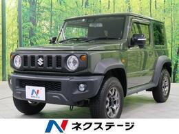 スズキ ジムニーシエラ 1.5 JC 4WD セーフティサポート クルコン