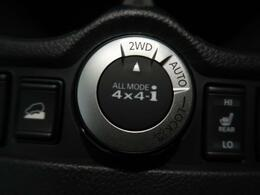 [ALL MODE4×4-i]2WD→4WD→LOCKの切り替えも簡単ダイヤル操作です♪コンピューターが自動的にトルク配分してくれる高性能4WDです☆
