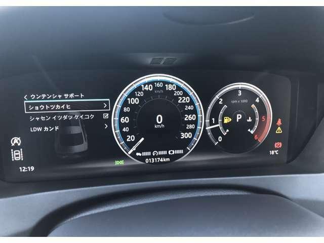 フルスクリーンマップ表示も可能な12.3インチ・デジタルドライバーディスプレイを採用しています。視認性・デザイン性が大きく向上しました。