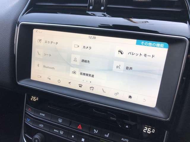 お手持ちのスマートフォンなどからのBluetoothオーディオ接続にも対応。Meridianサウンドにより音響にもこだわりが感じられます。