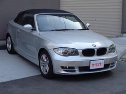 BMW 1シリーズカブリオレ 120i 電動オープン 本革 幌新品交換済 1オーナ