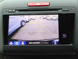 バックカメラの画像です。ガイドラインがスムースな車庫入れをサポートいたします!