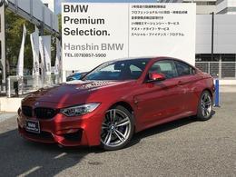 BMW M4クーペ M DCT ドライブロジック 特別内装色ハーマンカードンLEDライト19AW