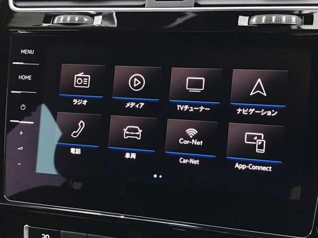 ミラーリンク・アンドロイドオート・アップルカープレイ対応ディスカバープロナビパッケージ