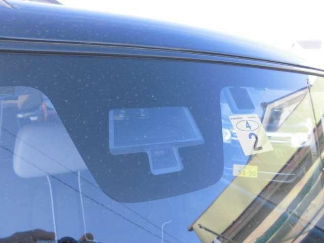 レーダーブレーキサポートでドライバーの安全をお守りします。