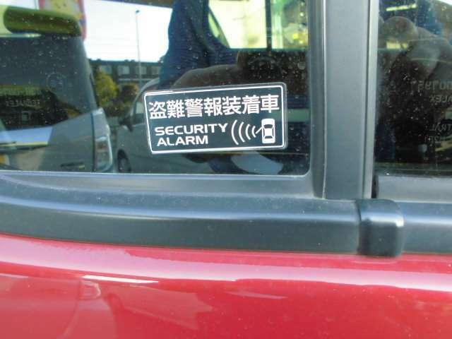 純正セキュリティーが愛車をしっかりお守りします。