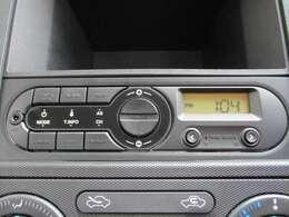 AM/FMラジオ付きです