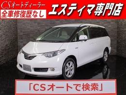 トヨタ エスティマハイブリッド 2.4 G 4WD 両側自動ドア HDDナビ 7人乗 バックカメラ