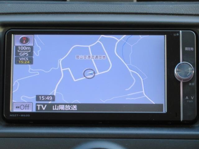 ナビゲーション付きなので、初めての道もラクラク!目的地設定も簡単!NSZT-W62G
