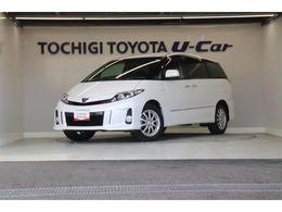 トヨタ エスティマハイブリッド 2.4 アエラス 4WD 両側電動ドア/ナビ・バックカメラ/ETC