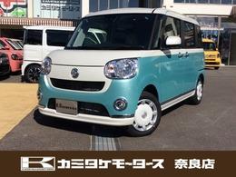 ダイハツ ムーヴキャンバス 660 X メイクアップ リミテッド SAIII 軽自動車・キーフリー・両側電動スライド