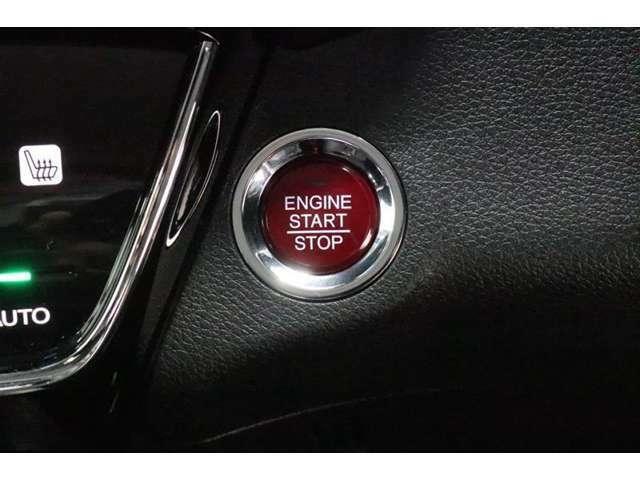 ■プッシュスタート■エンジンの始動はブレーキを踏みながらこのボタンを押すだけでOK♪