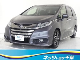 ホンダ オデッセイ 2.4 アブソルート EX ホンダ センシング /タイヤ2本交換/後席モニター