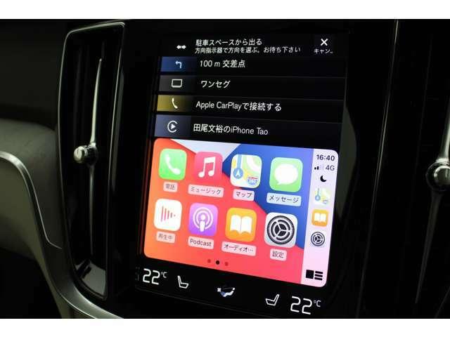 iphoneユーザーの方はアップルカープレー、Androidユーザーの方はアンドロイド・オートがご利用いただけます。