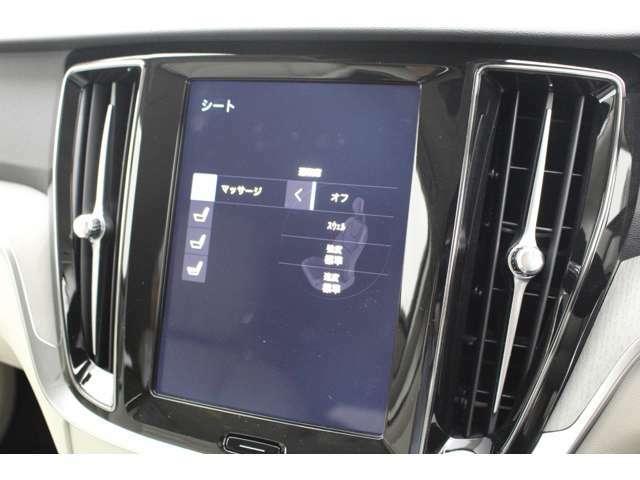 こちらの車には、運転席助手席にマッサージ機能が装備されドライブ中の疲れを癒せます。
