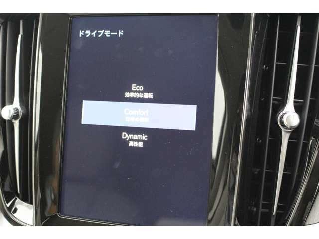 ドライブモードは、運転中もワンタッチで変更が可能です。