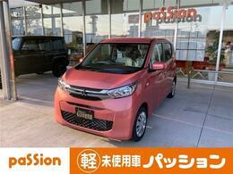 三菱 eKワゴン 660 M LYRAIII 届出済未使用車 シートヒーター