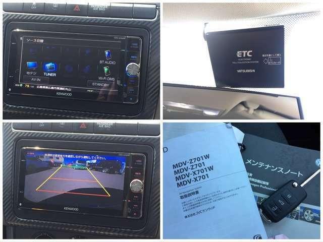 ☆セールスポイント☆ナビ!Bカメラ!車高調!OZホイール!ETC!Bluetooth接続!CD&DVD再生!TV!