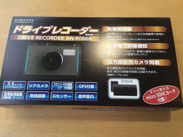 Aプラン画像:前後2カメラ フロントFull HD 3.5インチタッチパネルモニター GPS搭載