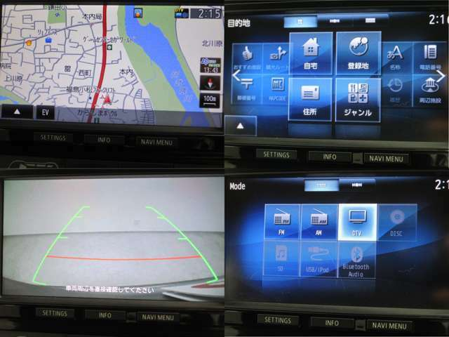 純正メモリーナビ フルセグTV DVD再生機能 Bluetooth対応 USB接続可能 バック&サイドカメラ付きです!!