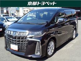 トヨタ アルファード 2.5 S Aパッケージ トヨタ認定中古車