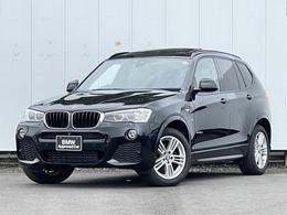 BMW X3 xドライブ20d Mスポーツ ディーゼルターボ 4WD サンルーフ
