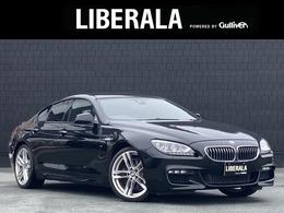 BMW 6シリーズグランクーペ 640i Mスポーツパッケージ インテリSFT SR 黒革シート OP20インチAW