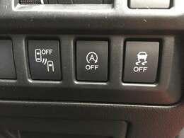 リアビークルモニター付きで、安全機能が充実!