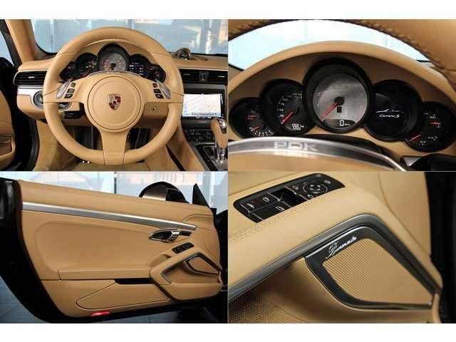 当店ホームページにて高画質画像や車両詳細をご確認いただけます。