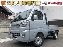 ダイハツ ハイゼットトラック 660 ジャンボ SAIIIt 3方開 届出済み未使用車 2WD 5MT