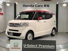 ホンダ N-BOXスラッシュ の中古車 660 G Lパッケージ 愛知県稲沢市 117.8万円