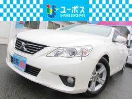 トヨタ マークX 2.5 250G リラックスセレクション メーカーナビ・TV・Rカメラ・電動シート